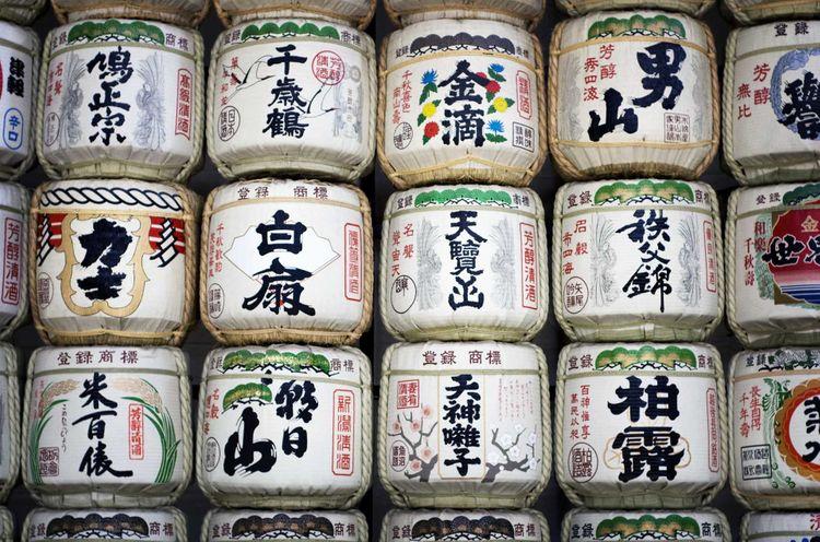sake-shutterstock_50325154